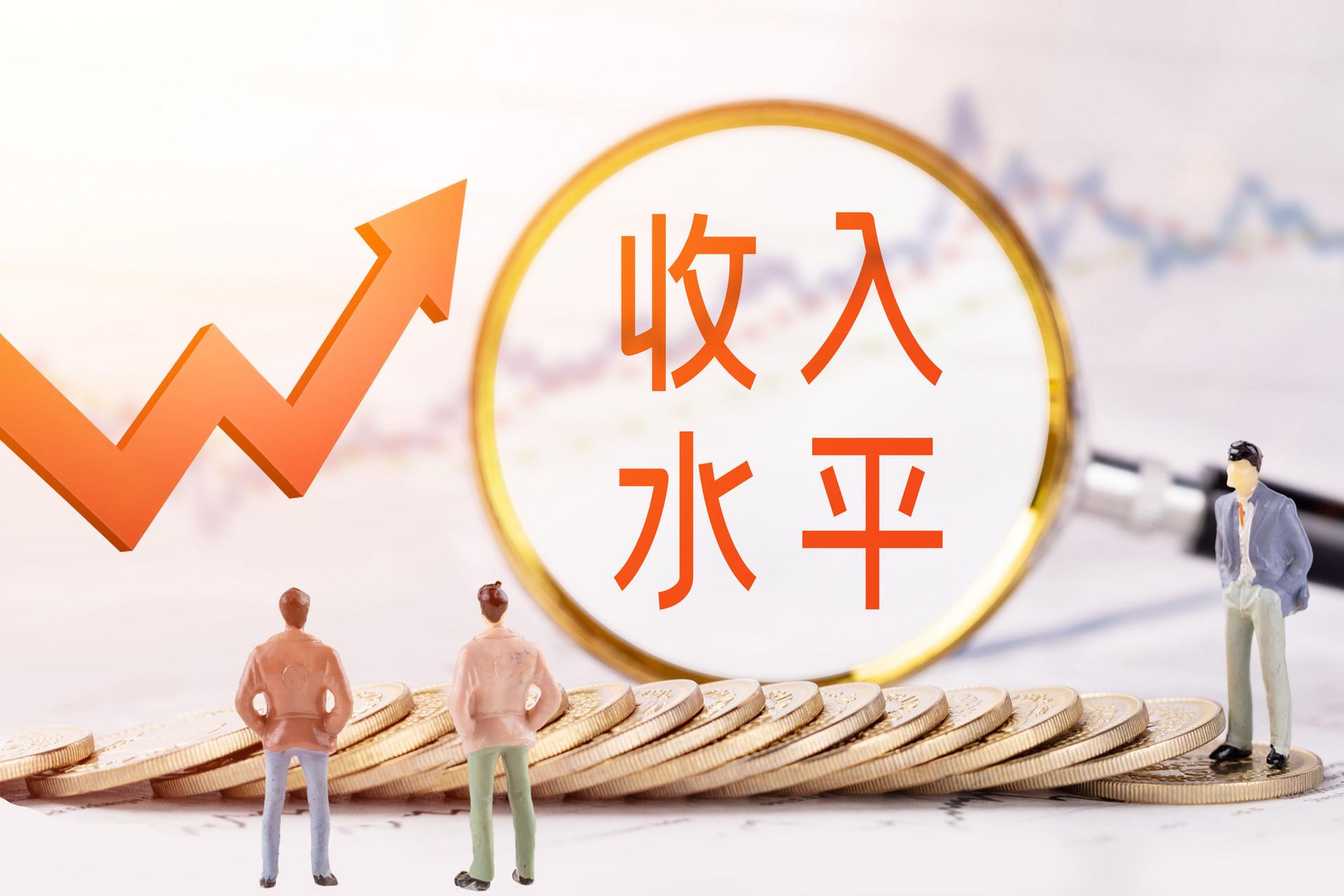"""最高$379万!全球""""市值TOP10制药巨头CEO薪酬""""曝光,强生、罗氏、辉瑞…"""