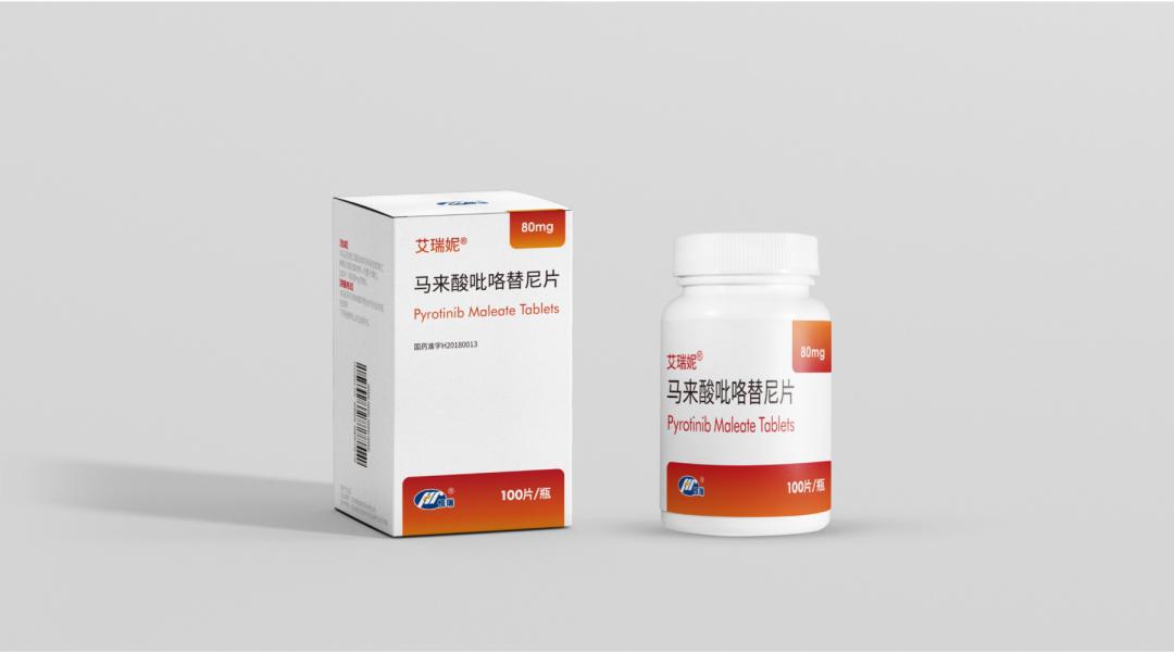 恒瑞医药乳腺癌新药「吡咯替尼」III期临床达主要终点
