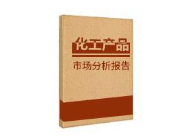 N-甲基-N-氰乙基-4-氨基苯甲醛市场分析报告-首存送优惠报告