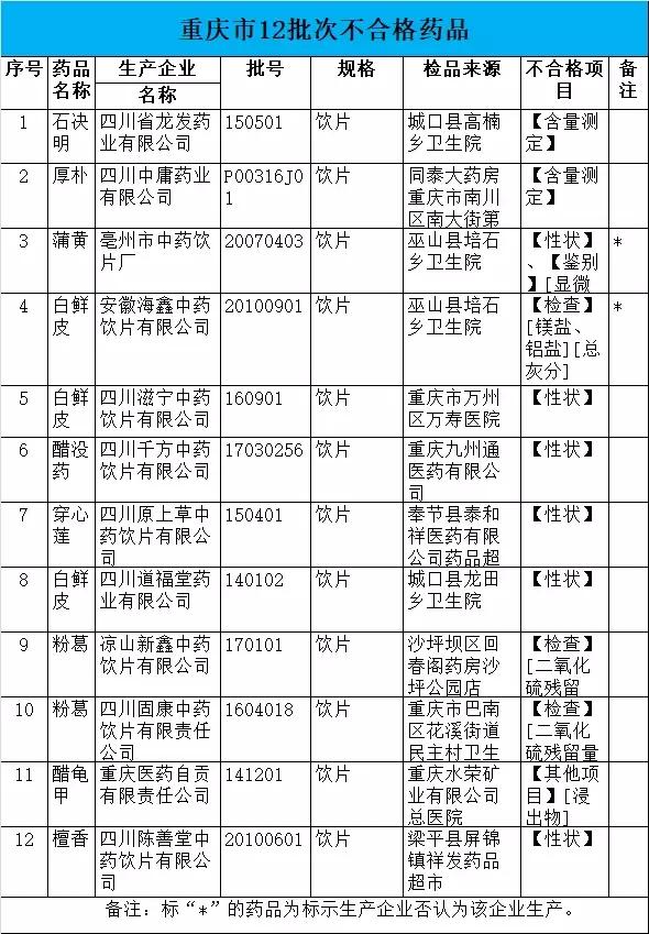 zhong2.webp.jpg