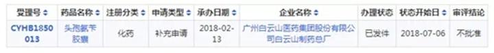 4.webp_副本.jpg