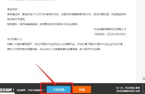 d3.webp.jpg
