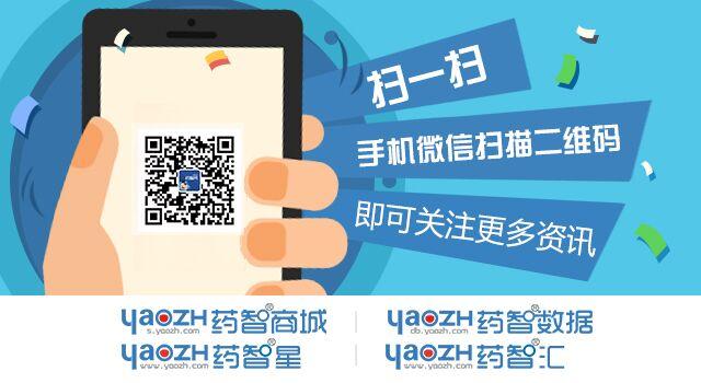 首存送优惠网微信公众号.jpg