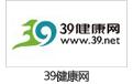 媒体支持:39健康网1.jpg