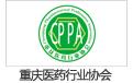 重庆医药行业协会1.jpg