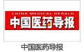 中国医药导报1.jpg