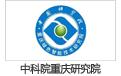 协办单位:重庆绿色智能技术研究院1.jpg