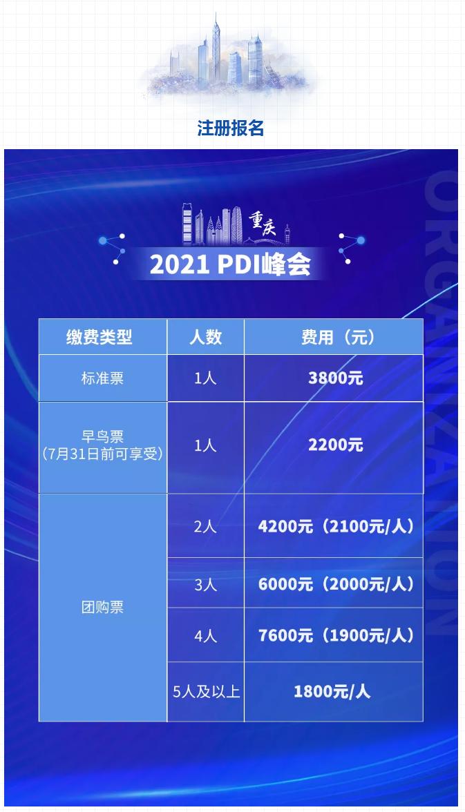 火狐截图_2021-08-27T03-26-12.564Z.png